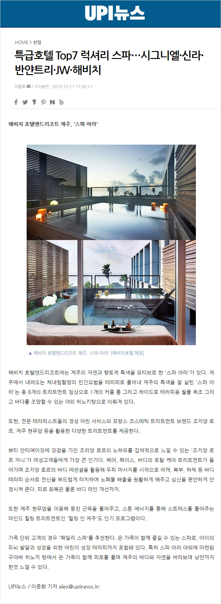 2017 bi 매거진 9월호 광고
